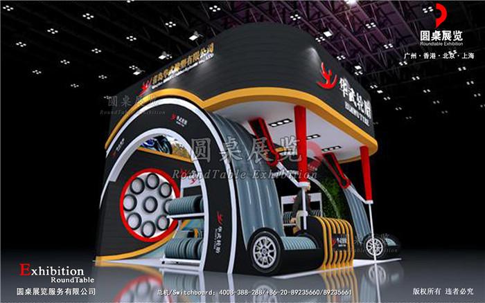 汽配展台搭建|汽配展览设计|汽配展位装修|圆桌展览