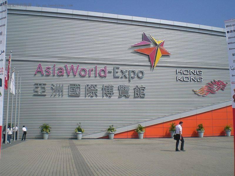 亚洲国际博览馆_香港亚洲国际博览馆asiaworld expo